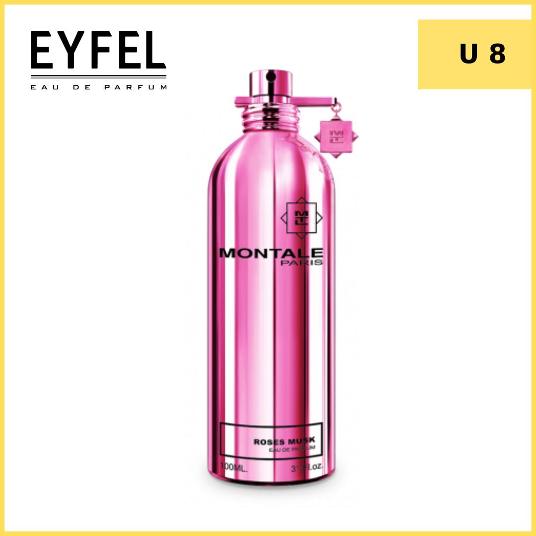 картинка MONTALE Roses Musk, U8 от магазина EYFEL