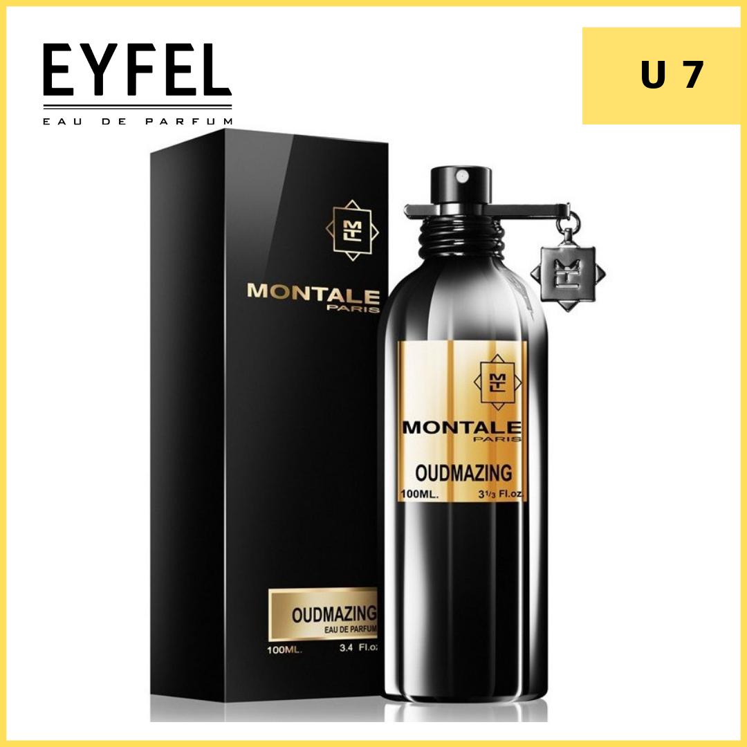 картинка MONTALE Oudmazing, U7 от магазина EYFEL
