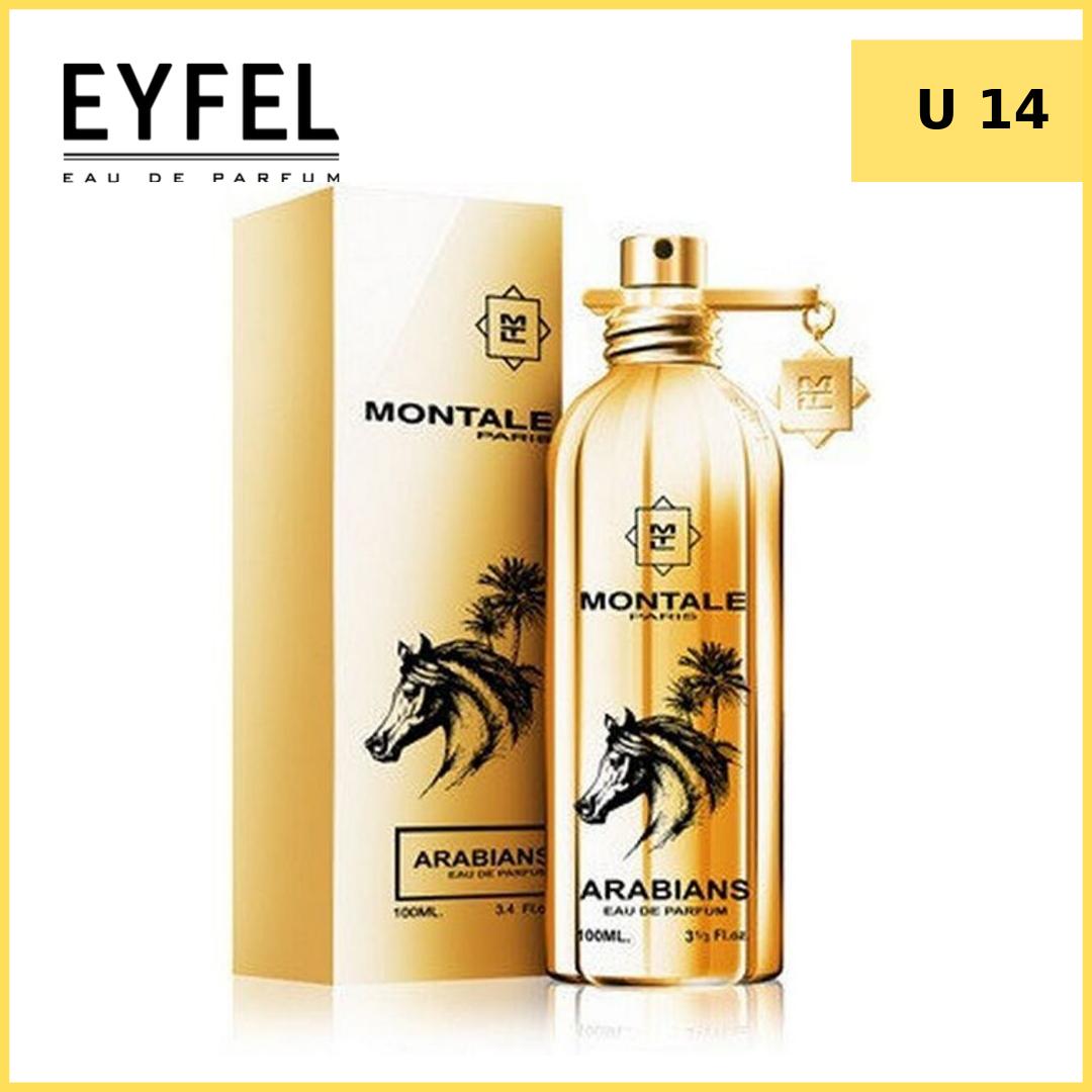 картинка MONTALE Arabians, U 14 от магазина EYFEL