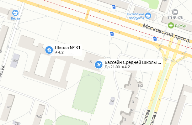 г Витебск СШ № 31