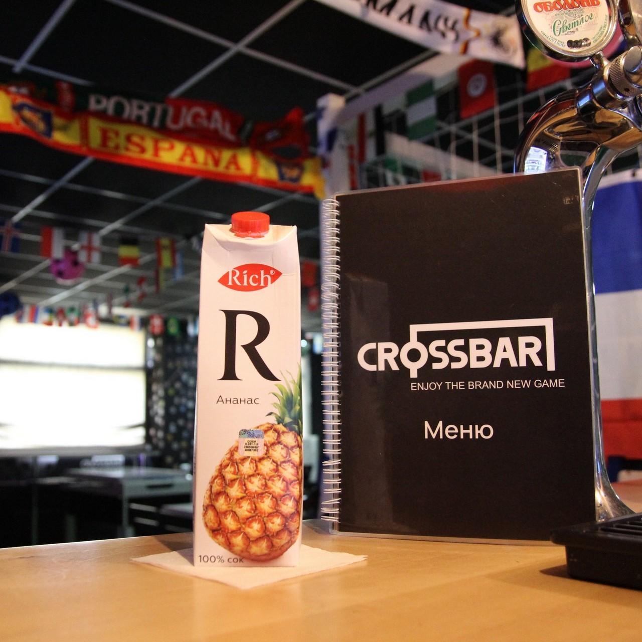 foto_sok_rich_ananas_paket_1_l_crossbar_minsk
