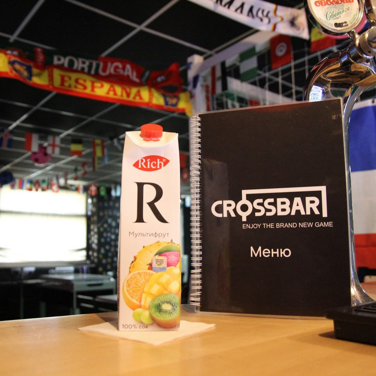 foto_sok_rich_multifrut_paket_1_l_crossbar_minsk