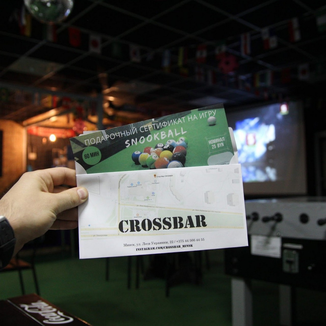Фотография сертификат в снукбол 25 рублей в баре CrossBAR Минск