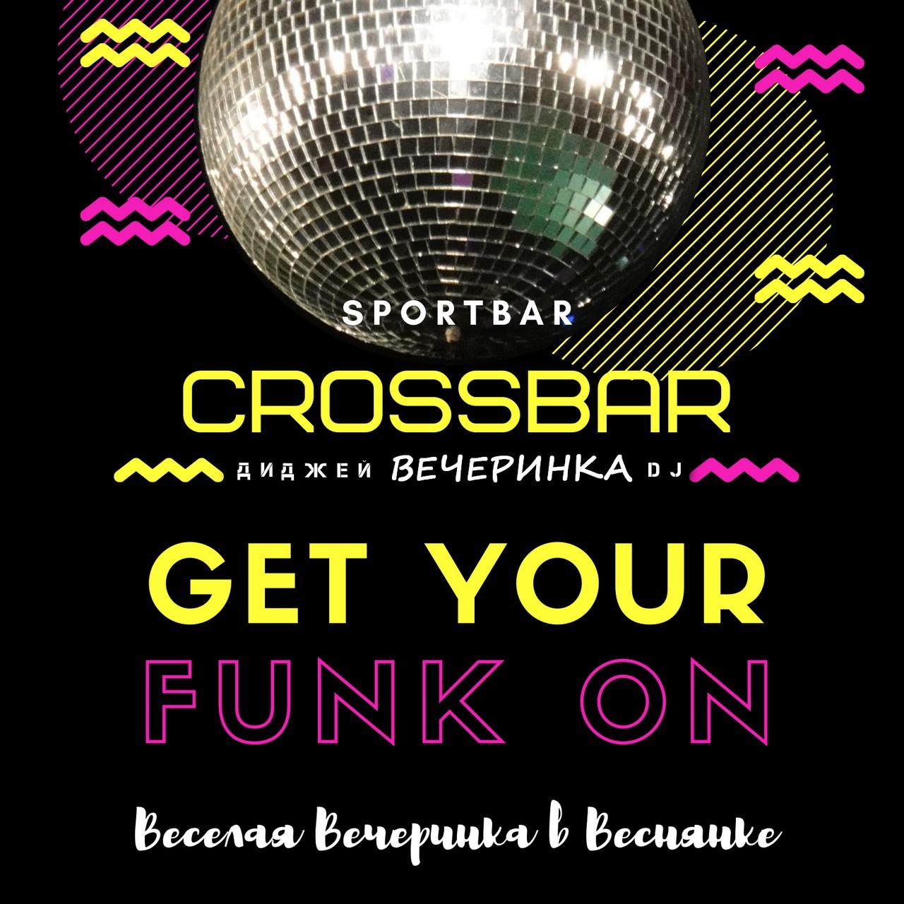 вечеринка в баре веснянки CrossBAR Minsk