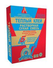 Растворная сухая смесь для кладки блоков из ячеистых бетонов TY BY 100120034.006-2011