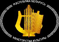 Сайт Министерства культуры Республики беларусь