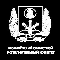 Сайт Могилёвского областного исполнительного комитета