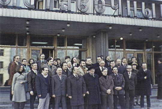 Открытие Выставочного зала г. Бобруйска 30 ноября 1976 года