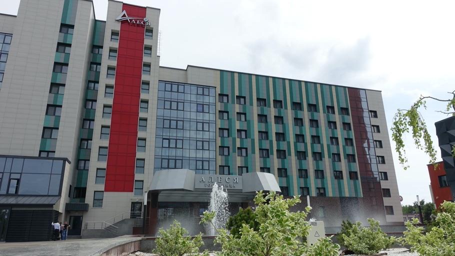 Гостиница Алеся