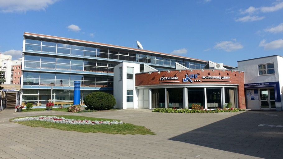 Конференц-центр IBB