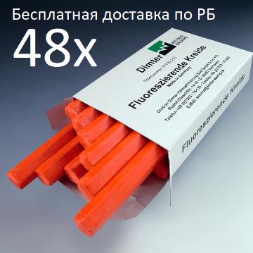при покупке от 48 упаковки (576 штук)