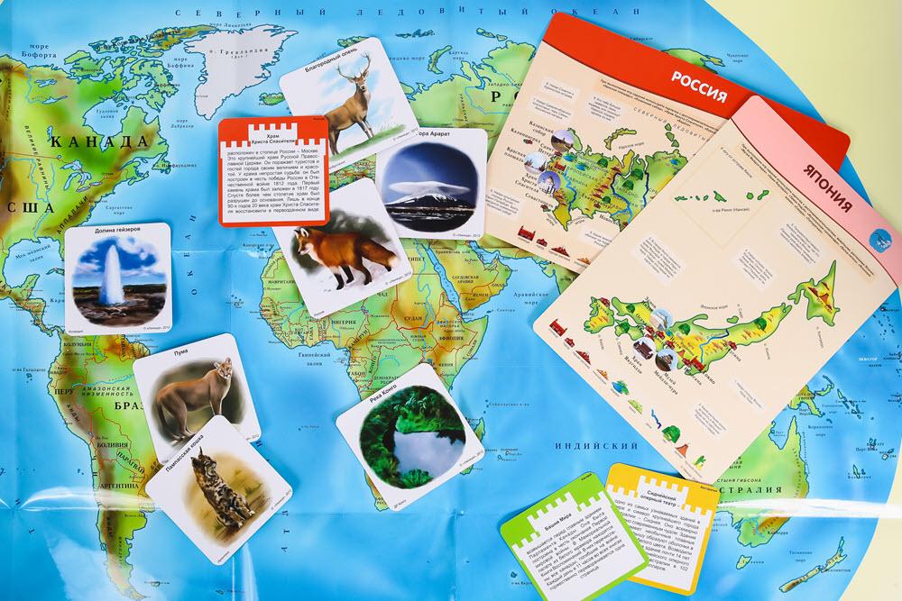 Система изучения Географии 3в1 Умница
