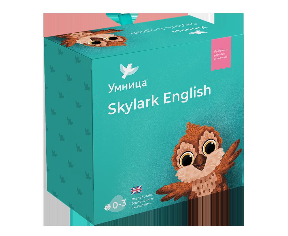 Skylark English Умница