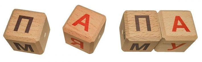 Я сам читаю 1 и 2 части Обучариум кубики на магнитах 2 в 1