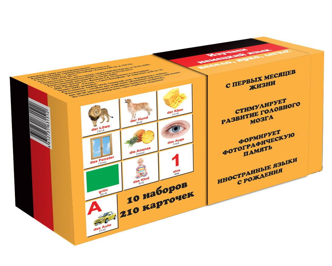 Немецко-русский Вундеркинд с пелёнок Подарочный набор развивающих карточек с транскрипцией по методике Домана 9,8х8,3 см 210 шт.