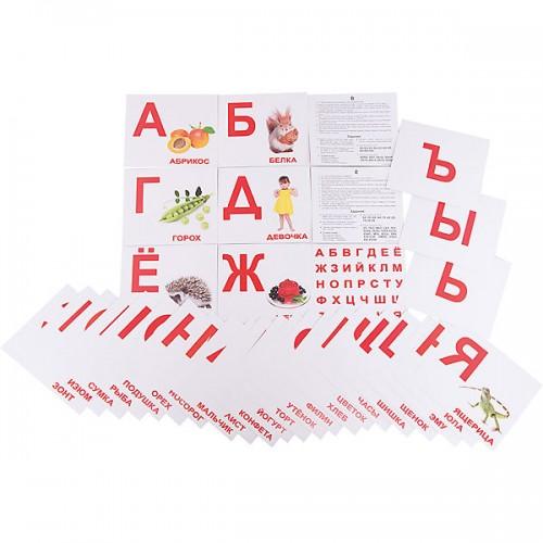 Алфавит Вундеркинд с пелёнок набор карточек двухсторонний 19,5х16,5 см 20 шт.