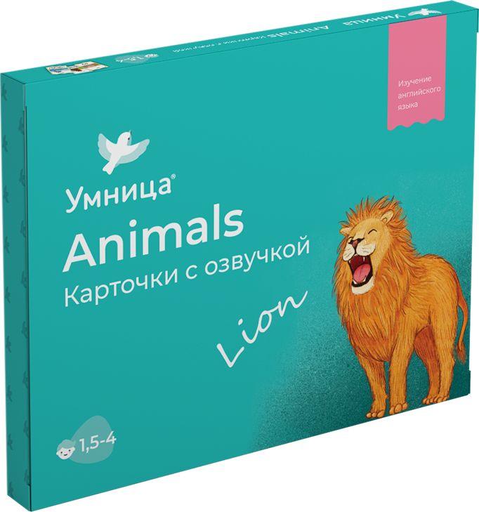Animals Умница карточки с озвучкой на английском языке S22 9785916663549 фотографии и картинки