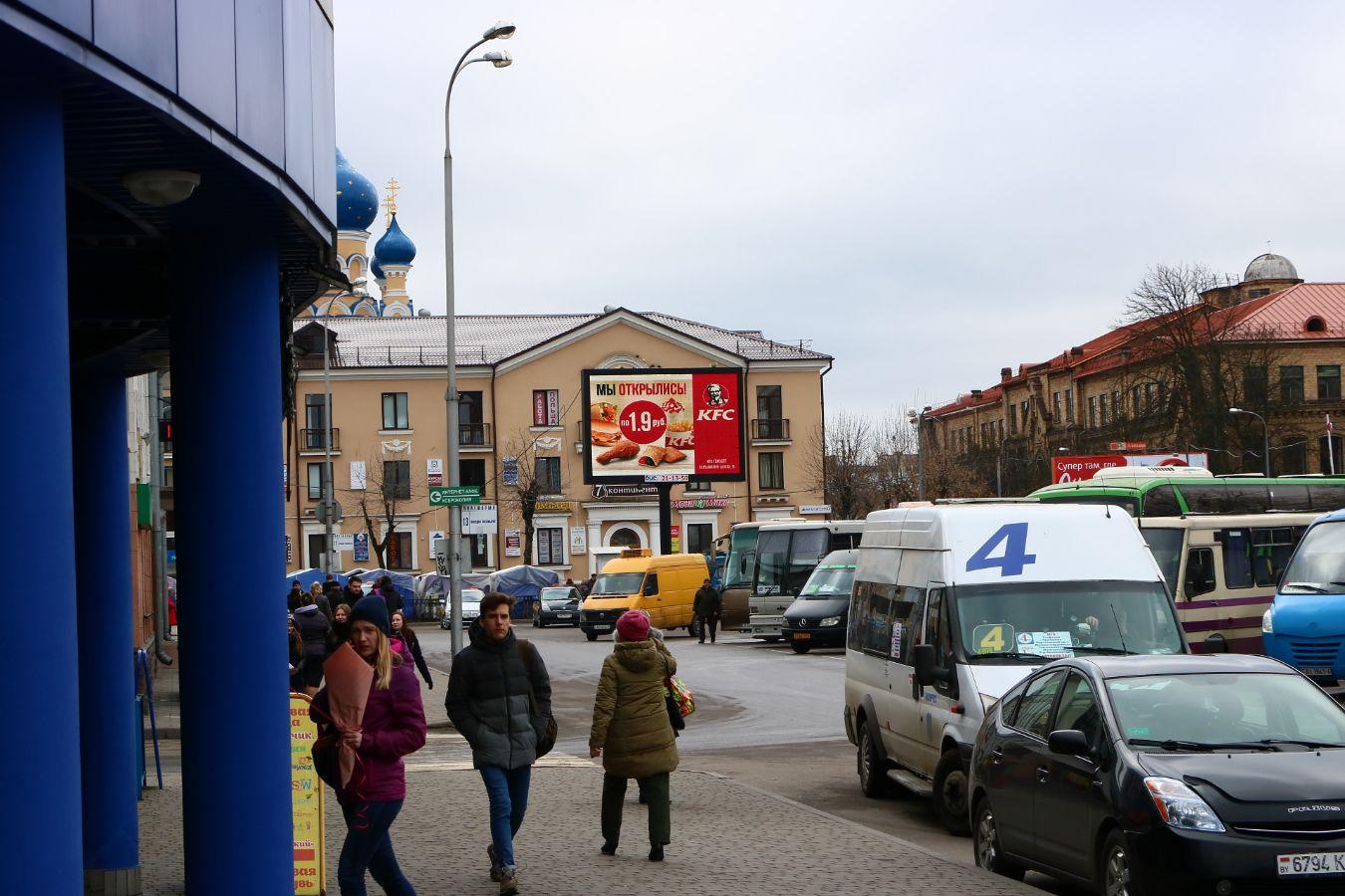 Центральный рынок, парковка