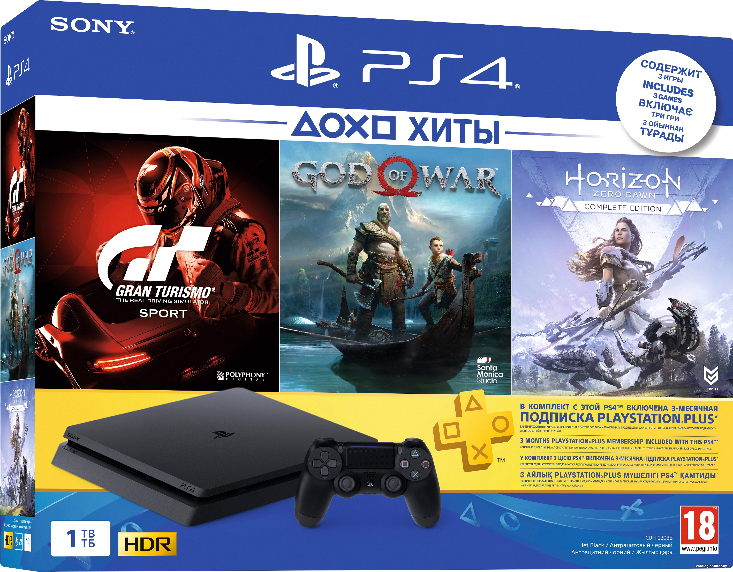 SONY PS4 slim 1TB + GT Sport + God of War 4 + Horizon Zero Dawn + PS PLUS (3 месяца) от магазина Games of World