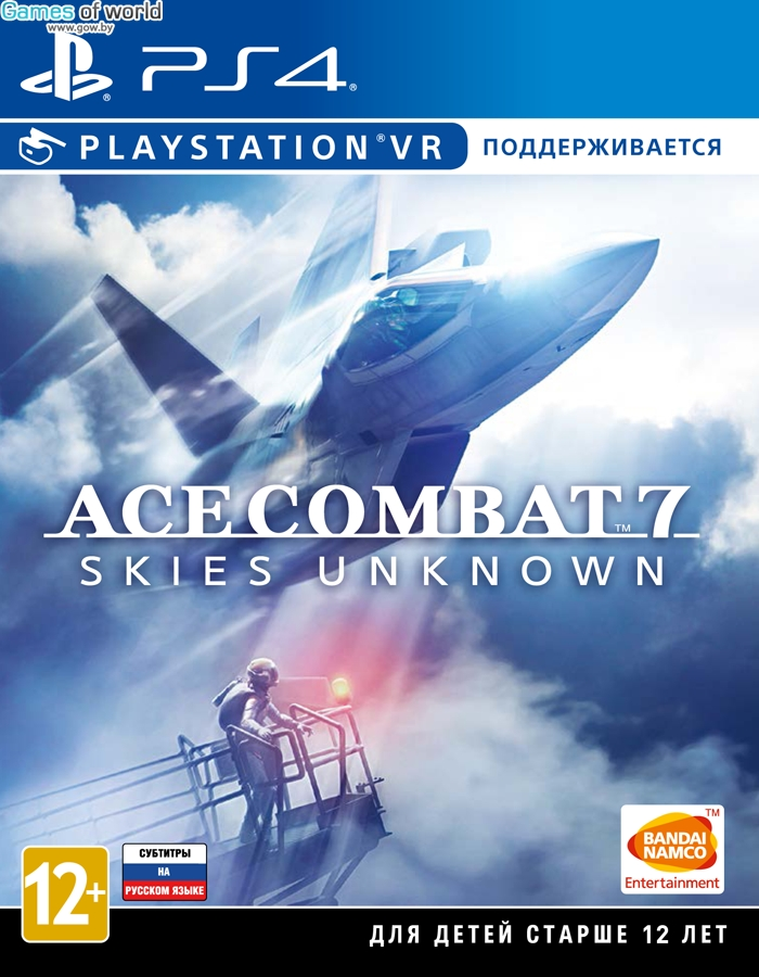 ACE COMBAT 7: SKIES UNKNOWN ДЛЯ PLAYSTATION 4 от магазина Games of World