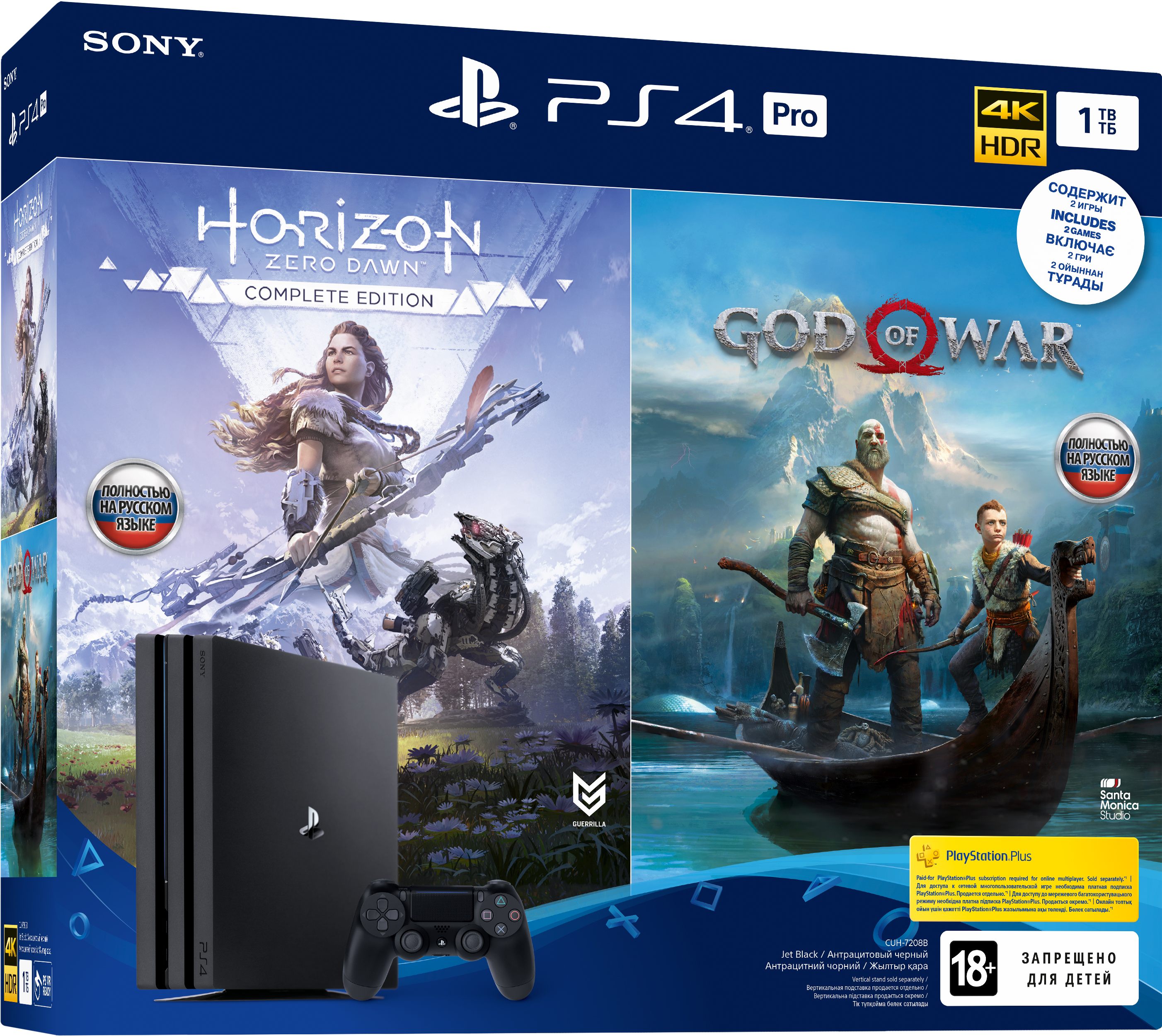 Sony PS4 Pro 1TB + God Of War + Horizon Zero Dawn. Complete Edition (PS4) от магазина Games of World