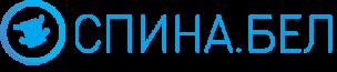 Логотип СПИНА.БЕЛ